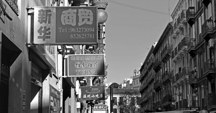 The sons and daughters of the Chinese diaspora in Spain