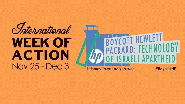 Cómo boicotear a HP puede ayudar a los palestinos (sin caer en el eterno paternalismo occidental)